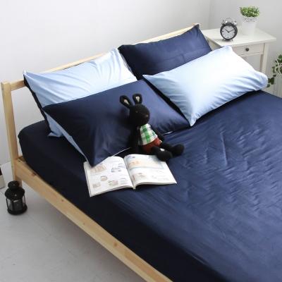 OLIVIA  深藍 水藍  雙人床包枕套三件組 素色無印
