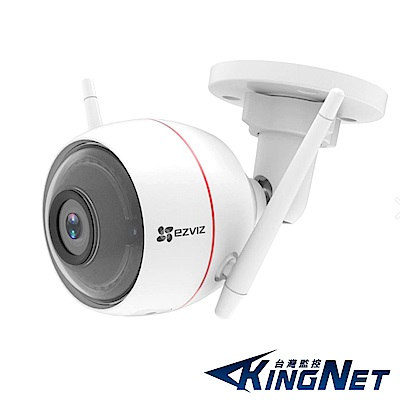 KINGNET 監視器 WIFI無線遠端 高清 1080P IPCAM 防水防塵 AP熱點