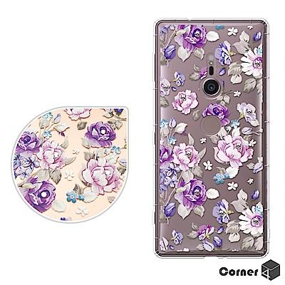 Corner4 Sony Xperia XZ2 奧地利彩鑽防摔手機殼-紫薔薇