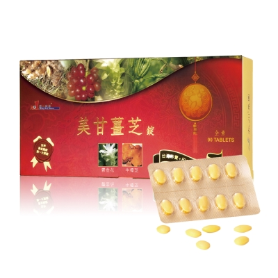 立川農場-綠川美甘薑芝錠(90錠/盒)(素食)
