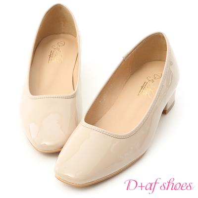 D+AF 優雅質感.素面方頭漆皮低跟鞋*米