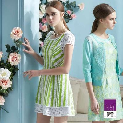 ILEY伊蕾-棉質刺繡蕾絲短袖洋裝