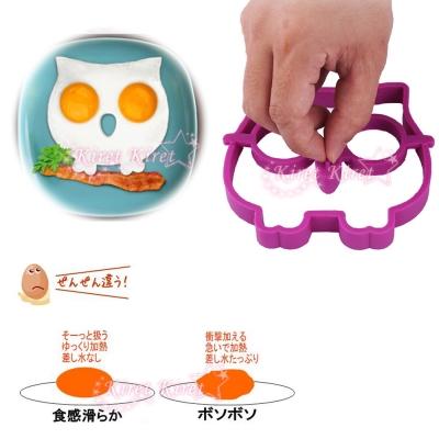 Kiret 煎蛋模-貓頭鷹造型煎蛋器 鬆餅 模具