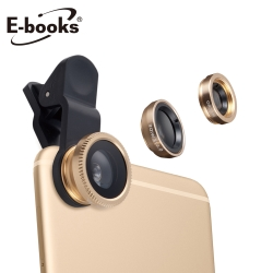 E-books N45 三合一鋁合金鏡頭組