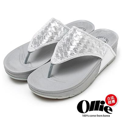 Ollie韓國空運-正韓製編織皮革Q軟厚底夾腳拖鞋-銀