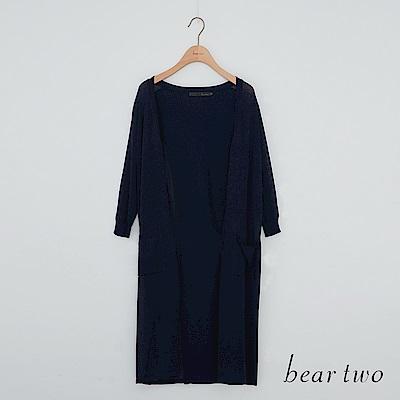 beartwo 素面透氣長版針織罩衫(二色)