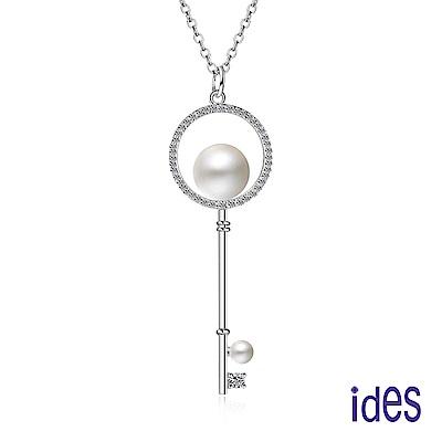 ides愛蒂思 時尚淡水貝珠晶鑽項鍊/白色12mm+5mm/女神風範(大鑰匙)