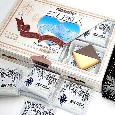 石屋製果-白色戀人黑巧克力餅乾-180g