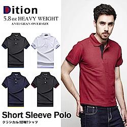 DITION 拼接雙色職人POLO衫 多尺寸