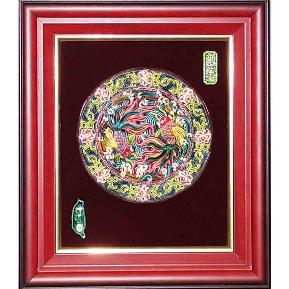 鹿港窯-交趾陶開運裝飾壁飾-金玉滿堂(圓形)
