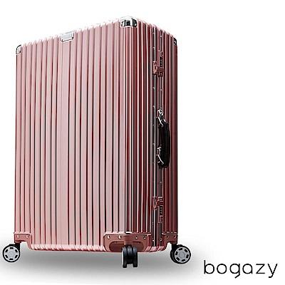 Bogazy 復刻經典 29吋PC鋁框鏡面行李箱(玫瑰金)