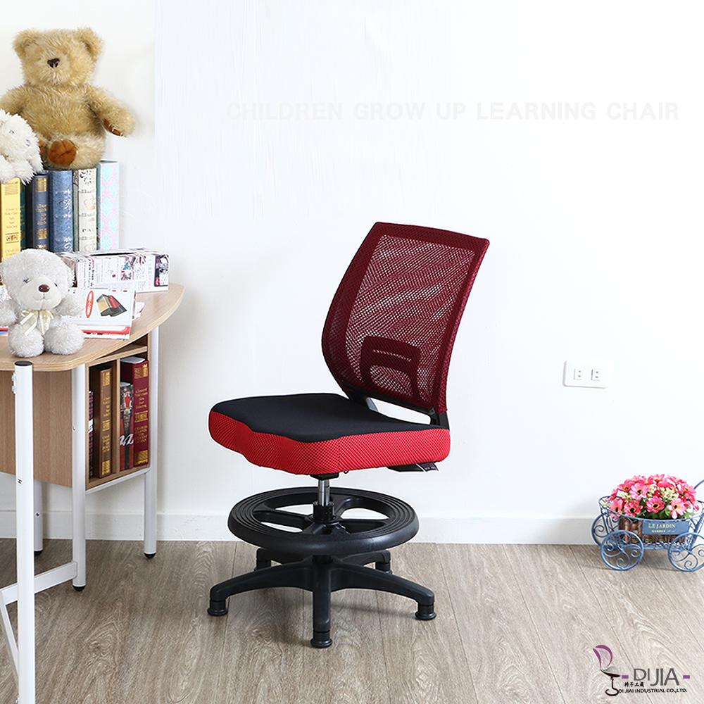 椅子夢工廠 布魯克無手腳圈辦公椅/電腦椅(三色可選)