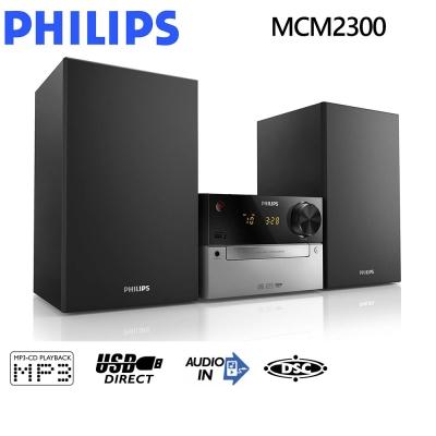 【福利品】飛利浦 PHILIPS 豪華型15W超迷你音響 MCM2300