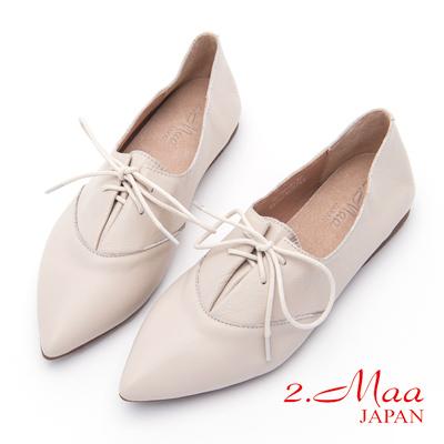 2.Maa - 素面無印牛皮綁帶小尖頭休閒便鞋 - 米