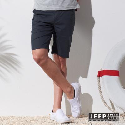 JEEP 簡約時尚設計短褲 (灰藍色)