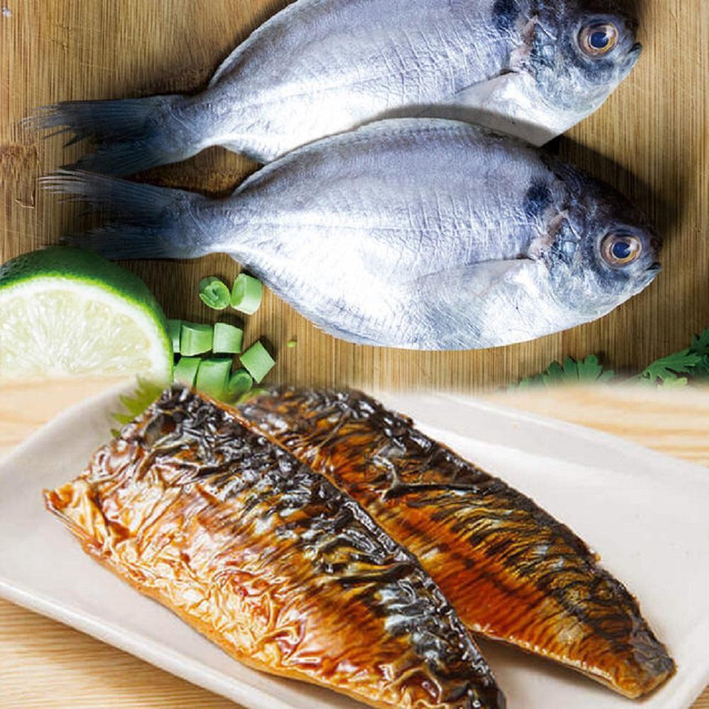 好神 台灣鮮凍鯖魚+優質肉魚15件組(鯖魚*10片+肉魚*5包)