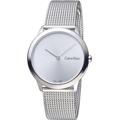 Calvin Klein 優雅米蘭帶石英錶(K3M221Y6)銀色/35mm