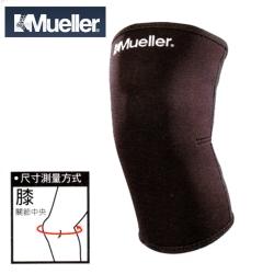MUELLER閉合式束套 - 護膝 (2入) MUA424