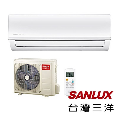SANLUX三洋 8-9坪 冷專 分離式冷氣 SAC-50M/SAE-50M