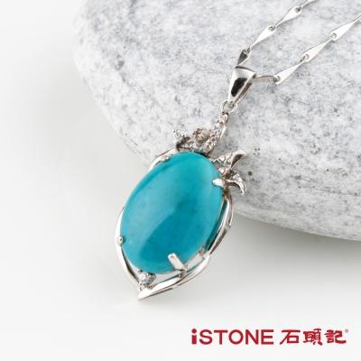 石頭記 優美美國藍寶項鍊