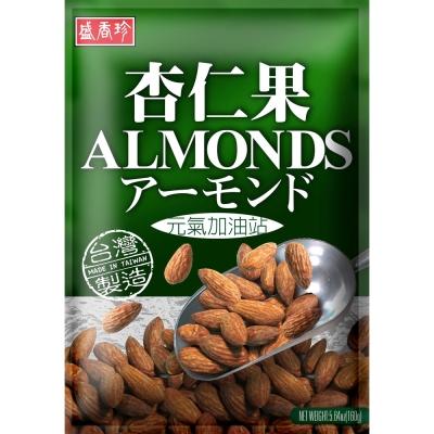 盛香珍 杏仁果-鹹味(120g)