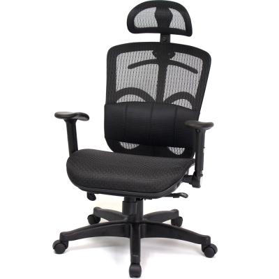 aaronation愛倫國度 - 氣囊式腰靠頭枕辦公椅/電腦椅(DW-338A-黑)