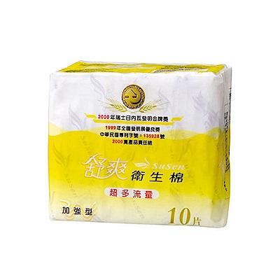 舒爽專利草本衛生棉-夜用量多10包
