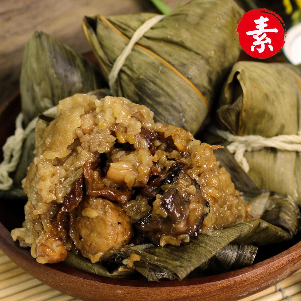 陳媽媽-養生中藥素干貝肉粽(20顆)