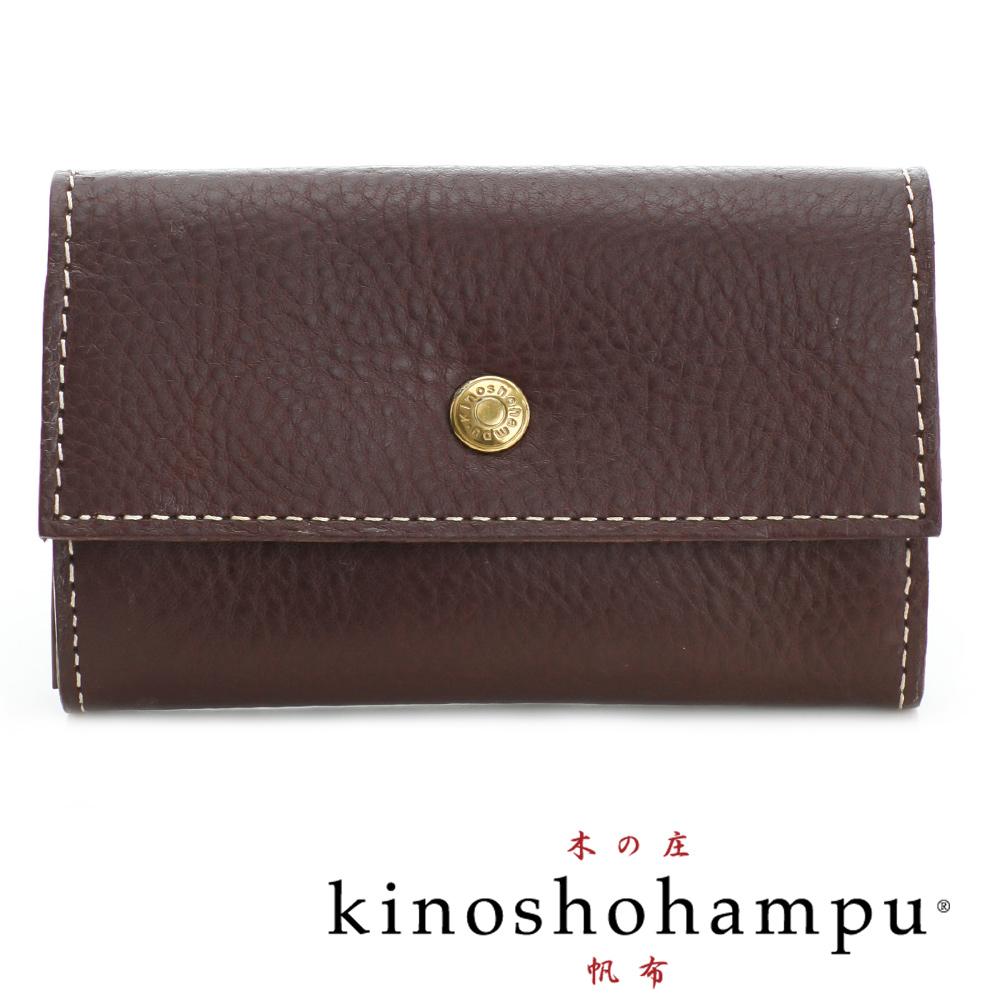 kinoshohampu 純手工製雙層零錢卡片夾 咖