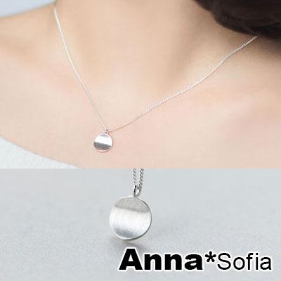 AnnaSofia 曲線圓弧片拉絲感 925純銀鎖骨鍊項鍊(銀系)