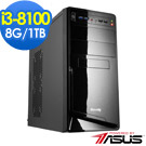 華碩H310平台【武聖鬥士】i3四核效能電腦