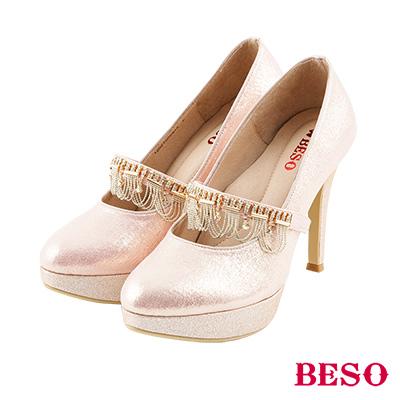 BESO 華麗璀璨 3way可拆式水滴鑽踝戴婚鞋~粉紅