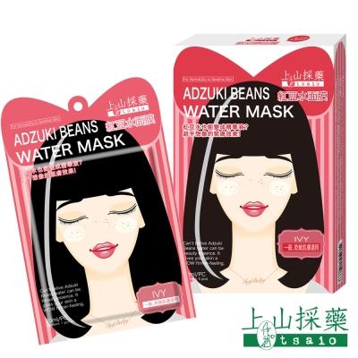 tsaio上山採藥 紅豆水面膜-乾敏肌膚適用-5片裝/盒