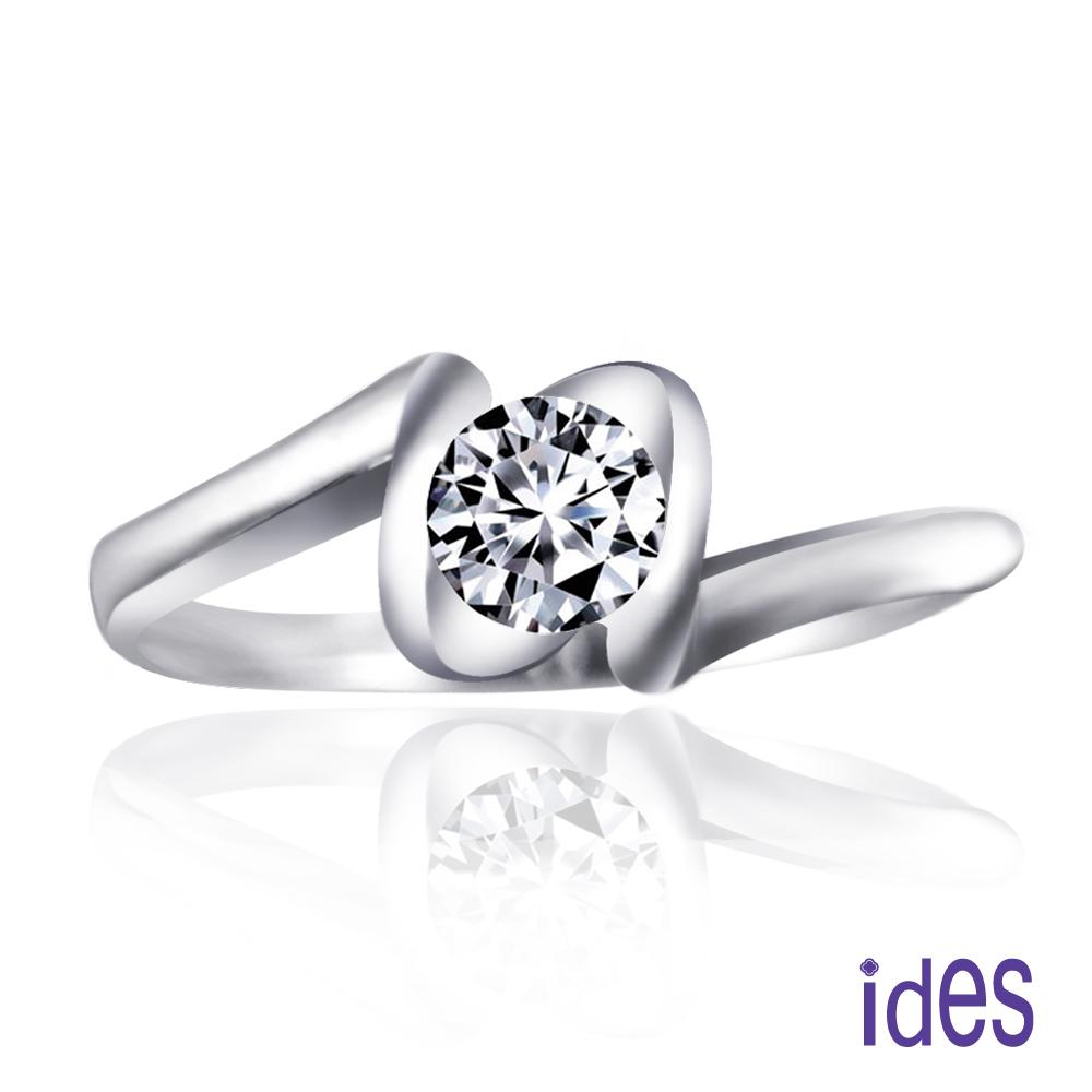 ides愛蒂思 精選30分E/VS1八心八箭完美車工鑽石戒指求婚戒/擁抱