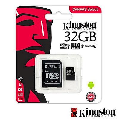 Kingston 金士頓 32G 80MB/s microSDHC U1 記憶卡 SDCS