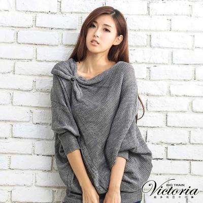 Victoria 寬長版不對稱線衫-女-麻灰