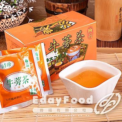 芬園農會 牛蒡茶 6盒 (20入/盒)