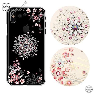 apbs APPLE iPhoneX 施華洛世奇彩鑽保護殼-櫻飛雪