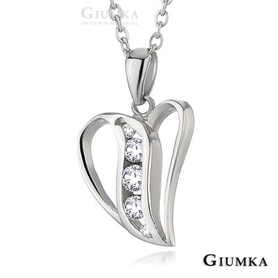 GIUMKA項鍊 真愛永流傳八心八箭精鋼項鍊