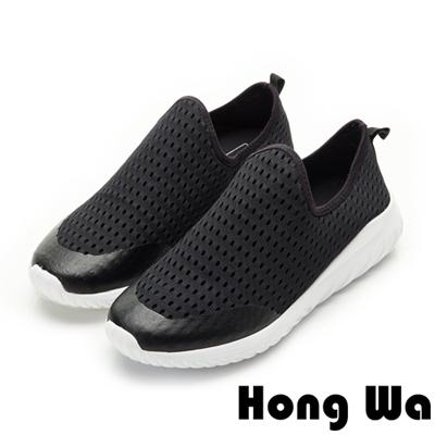 Hong Wa-輕量系列透氣洞洞運動休閒鞋-黑