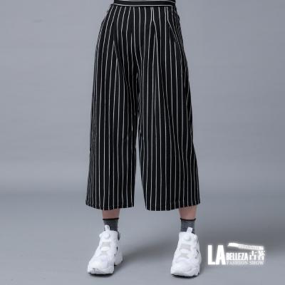 La Belleza細條紋高腰打摺鬆緊腰闊腿褲寬褲
