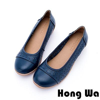 Hong Wa - 休閒舒適雷射沖孔牛皮械型包鞋 - 藍