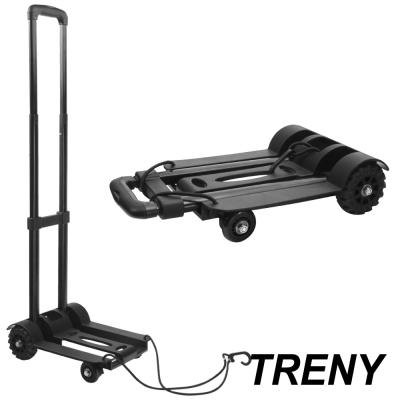 TRENY鐵製塑鋼行李車-4輪