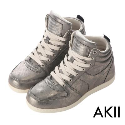 AKII韓國空運‧韓流金屬裂紋氣墊內增高鞋-灰