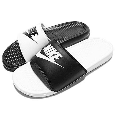 Nike 拖鞋 Benassi 陰陽 男鞋 女鞋
