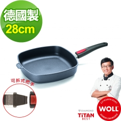 德國 WOLL Titan Best鈦鑽石系列28cm方型平底鍋
