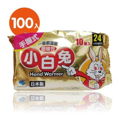 日本小林製藥小白兔暖暖包-握式100入