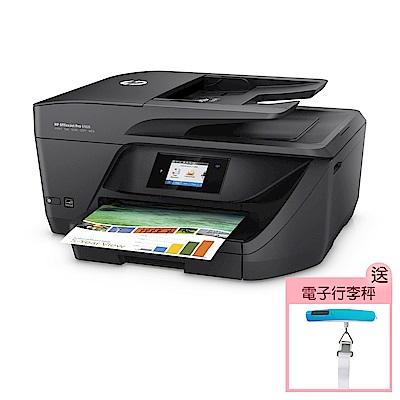 HP OfficeJet Pro 6960 All-in-One 無線多功能事務機