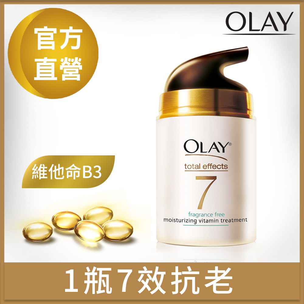 歐蕾 OLAY 多元修護霜 無香料配方 50g