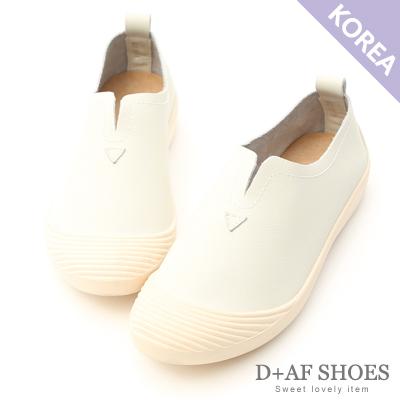 D+AF 自在穿搭.超軟牛皮U口懶人鞋*米